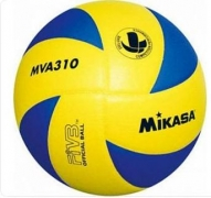 MIKASA  Мяч волейбольный MVA310  FIVB матчевый