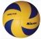 MIKASA  Мяч волейбольный тренировочный MVA310 L