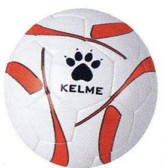 KELME Мяч футбольный TEAM III облегчённый для детей